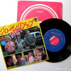 Discos de vinilo: PAUL AND PAULA - HEY PAULA (LEMON POPSICLE / GROWING UP) - SINGLE PHILIPS 1979 JAPAN BPY. Lote 222263446