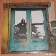 Discos de vinilo: DISCO VINILLO LP DE MARI TRINI VENTANAS. Lote 222270353
