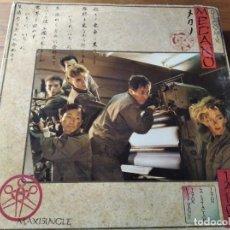 Discos de vinilo: MECANO - JAPÓN ****** RARO MAXI 1984. Lote 222274461
