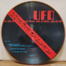 Discos de vinilo: UFO - LIVE IN JAPAN 1972 ED UK ( 1982 ) PICTURE DISC. Lote 222282335