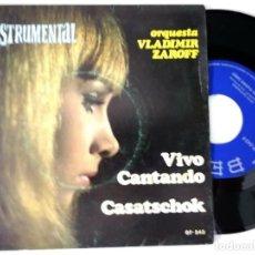 Discos de vinilo: ORQUESTA VLADIMIR ZAROFF VIVO CANTANDO INSTRUMENTAL EP 1969. Lote 222285060
