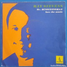 Discos de vinilo: SINGLE / RAY STEVENS / MR. BUSSINESSMAN - FACE THE MUSIC / MONUMENT SN-20 142 / 1968. Lote 222293505