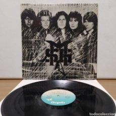 Discos de vinilo: THE MICHAEL SCHENKER GROUP - MSG 1981 ED ESPAÑOLA CON ENCARTE. Lote 222297686