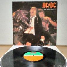 Discos de vinilo: AC/DC - IF YOU WANT BLOOD YOU'VE GOT IT 1978 ED ALEMANA. Lote 222299417