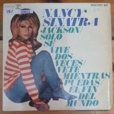 Discos de vinilo: 43021 - NANCY SINATRA - JACKSON + 3 CANCIONES - AÑO 1967. Lote 222304742