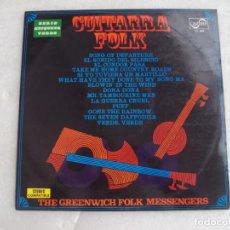 Discos de vinilo: GUITARRA FOLK, LP EDICION ESPAÑOLA 1972, ZAFIRO. Lote 222307523