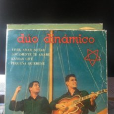 Discos de vinilo: DÚO DINÁMICO - VIVIR, AMAR, SOÑAR. Lote 222312303