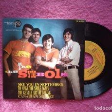 Discos de vinilo: EP THE SYMBOLS - SEE YOU IN SEPTEMBER +3 - TEMPO DISCOS TP-31001 - SPAIN PRESS (EX-/EX-). Lote 222322207