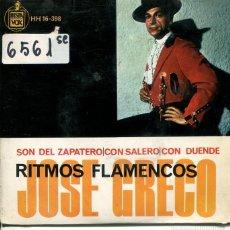Discos de vinilo: JOSE GRECO (RITMOS FLAMENCOS) SON DEL ZAPATERO + 2 (EP 1963). Lote 222331558