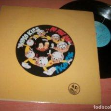 Discos de vinilo: VIDEO KIDS – DO THE RAP (HAZ EL RAP) .. MAXISINGLE DE 1985 - DIANA. Lote 222333311