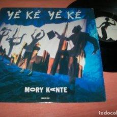 Discos de vinilo: MORY KANTE - YE KE YE KE ... MAXISINGLE DE 1988 - EXTENDED - ORIGINAL VERSION .. Lote 222334626