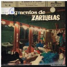 Discos de vinilo: FRAGMENTOS DE ZARZUELAS SELECCIÓN 41 - EP 1959. Lote 222335995