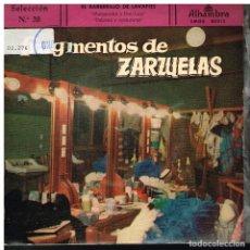 Discos de vinilo: FRAGMENTOS DE ZARZUELAS SELECCIÓN 38 - EP 1959. Lote 222336092