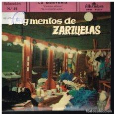 Discos de vinilo: FRAGMENTOS DE ZARZUELAS SELECCIÓN 34 - EP 1959. Lote 222336220