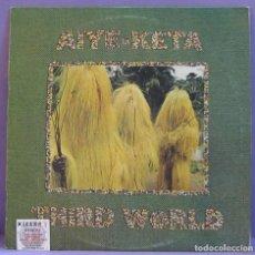 Discos de vinilo: THIRD WORLD - AIYE-KETA - STEVE WINWOOD / REMI KABAKA / ABDUL LASISI AMAO - LP. Lote 222336256