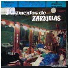 Discos de vinilo: FRAGMENTOS DE ZARZUELAS SELECCIÓN 27 - EP 1959. Lote 222336283