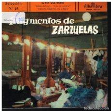 Discos de vinilo: FRAGMENTOS DE ZARZUELAS SELECCIÓN 24 - EP 1959. Lote 222336473