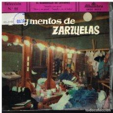 Discos de vinilo: FRAGMENTOS DE ZARZUELAS SELECCIÓN 22 - EP 1959. Lote 222336562