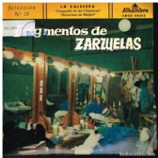 Discos de vinilo: FRAGMENTOS DE ZARZUELAS SELECCIÓN 15 - EP 1959. Lote 222336628