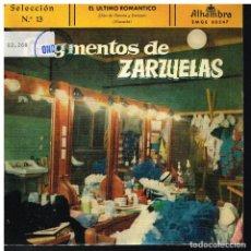 Discos de vinilo: FRAGMENTOS DE ZARZUELAS SELECCIÓN 13 - EP 1959. Lote 222336735