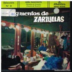 Discos de vinilo: FRAGMENTOS DE ZARZUELAS SELECCIÓN 11 - EP 1959. Lote 222336868