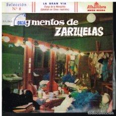 Discos de vinilo: FRAGMENTOS DE ZARZUELAS SELECCIÓN 8 - EP 1959. Lote 222337097