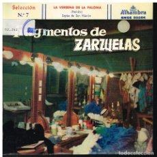 Discos de vinilo: FRAGMENTOS DE ZARZUELAS SELECCIÓN 7 - EP 1959. Lote 222337165