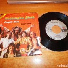 Discos de vinilo: DSCHINGHIS KHAN GENGHIS KHAN EUROVISION ALEMANIA 1979 SINGLE VINILO 1979 ESPAÑA 2 TEMAS. Lote 222337302