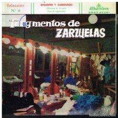Discos de vinilo: FRAGMENTOS DE ZARZUELAS SELECCIÓN 6 - EP 1959. Lote 222337307