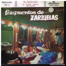 Discos de vinilo: FRAGMENTOS DE ZARZUELAS SELECCIÓN 1 - EP 1959. Lote 222337621