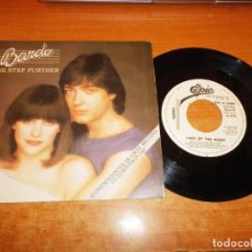 Discos de vinilo: BARDO ONE STEP FURTHER EUROVISION GRAN BRETAÑA 1982 SINGLE VINILO PROMO ESPAÑA 1982 2 TEMAS. Lote 222338546