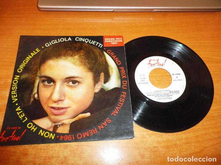 GIGLIOLA CINQUETTI NON HO L'ETA EUROVISION ITALIA 1964 EP VINILO FRANCIA AÑO 1964 CONTIENE 4 TEMAS (Música - Discos de Vinilo - EPs - Festival de Eurovisión)