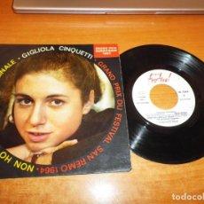 Discos de vinilo: GIGLIOLA CINQUETTI NON HO L'ETA EUROVISION ITALIA 1964 EP VINILO FRANCIA AÑO 1964 CONTIENE 4 TEMAS. Lote 222339262