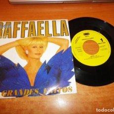 Discos de vinilo: RAFAELLA CARRA RUMORE SINGLE VINILO PROMO DEL AÑO 1993 ESPAÑA CONTIENE 1 TEMA. Lote 222339707