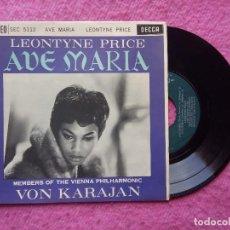 Discos de vinilo: EP LEONTYNE PRICE - AVE MARIA / O HOLY NIGHT +2 - DECCA SEC 5112 - UK PRESS (VG++/VG++). Lote 222344275
