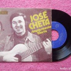 Discos de vinilo: EP JOSE CHETA - SIMPLESMENTE MARIA +3 - SPEP 1429 - PORTUGAL PRESS (VG+/EX-). Lote 222344767