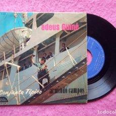 Discos de vinilo: EP ARMINDO CAMPOS - ADEUS GUINÉ / VAI DE RODA +2 - EPF 5.450 - PORTUGAL PRESS (VG/VG). Lote 222352561