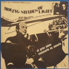 Discos de vinilo: SINGLE / JEAN BOUCHETY / EL GRAN AMOR - CONOCERLE ES AMARLE / SONO PLAY - BARCLAY SN-20 174 / 1968. Lote 222362257