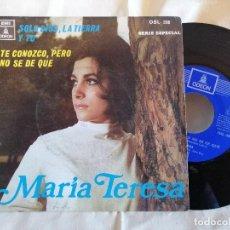 Discos de vinilo: MARIA TERESA SOLO DIOS....SINGLE NUEVO A ESTRENAR. Lote 222364511