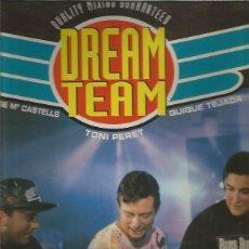 Discos de vinilo: DREAM TEAM CASTELLS PERET QUIQUE TEJADA. Lote 222368551