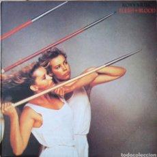 Discos de vinilo: DISCO ROXY MUSIC. Lote 222372101