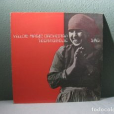 Discos de vinilo: YELLOW MAGIC ORCHESTRA, TECHNODELIC. Lote 222374615