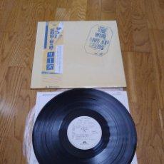 Discos de vinilo: VINILO THE WHO - LIVE AT LEEDS. EDICIÓN JAPONESA.. Lote 222401618