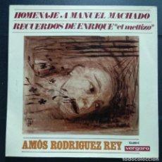 Discos de vinilo: VINILO SEMINUEVO RECUERDOS ENRIQUE EL MELLIZO / HOMENAJE A M. MACHADO - AMÓS RGUEZ REY MANUEL BRENE. Lote 222410447