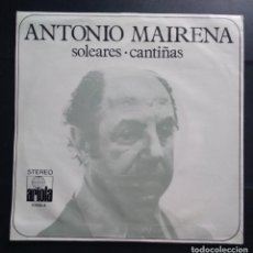 Disques de vinyle: 1972 VINILO SEMINUEVO ANTONIO MAIRENA - SOLEARES / CANTIÑAS (CARPETA DE PAPEL EN EXCELENTE ESTADO). Lote 222411052
