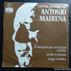 Disques de vinyle: RAREZA SEMINUEVO CANTES FESTEROS DE ANTONIO MAIRENA - (CARPETA DE PAPEL EN EXCELENTE ESTADO). Lote 222411663