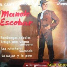 Discos de vinilo: MANOLO ESCOBAR - FANDANGOS CABALES / TRAIGO UNA YEGUA CAMPERA ...EP DE 1960 RF-4632. Lote 222413585
