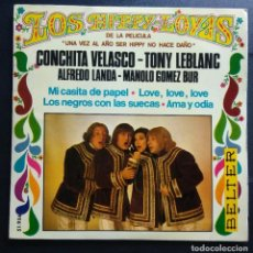 Discos de vinilo: SINGLE 1969 - LOS HIPPY LOYAS - CONCHITA VELASCO, TONY LEBLANC, LANDA Y GÓMEZ BUR. Lote 222415310