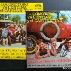 Discos de vinilo: IMPECABLE ESTADO - LOCOMOTORO VALENTINA Y EL CAPITÁN TAN (CHIRIPITIFLAUTICOS) - LOTE 2 VINILOS. Lote 222417286