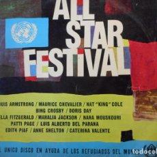 Discos de vinil: ALL STAR FESTIVAL. EL ÚNICO DISCO EN AYUDA DE LOS REFUGIADOS DEL MUNDO.. Lote 222418175